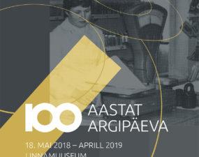 """Tallinna Linnamuuseumi aastanäitus """"100 aastat argipäeva"""""""