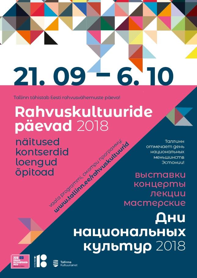 Rahvuskultuuride päevad 2018