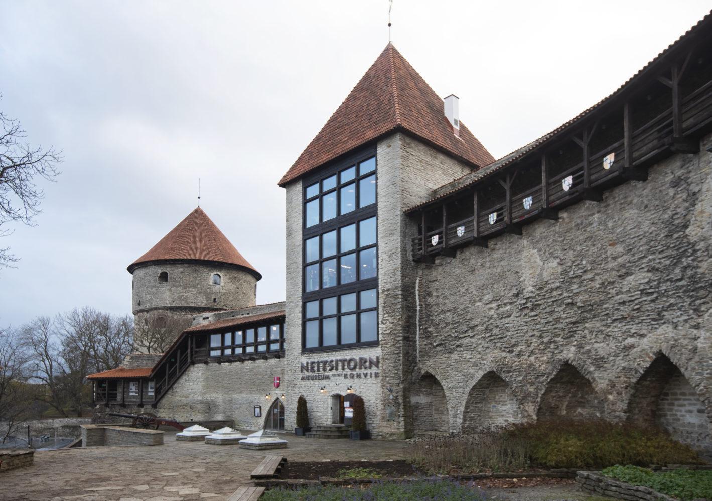 Kiek in de Köki kindlustustemuuseum