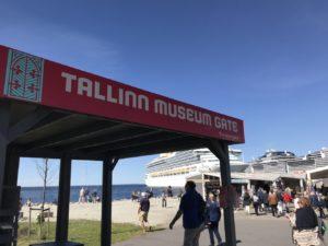 Tallinna Linnamuuseum tervitab kruiisituriste juba sadamas