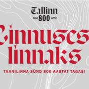 """<b>Näitus Linnamuuseumis:</b><br>""""Linnusest linnaks.Taanilinna sünd 800 aastat tagasi"""""""