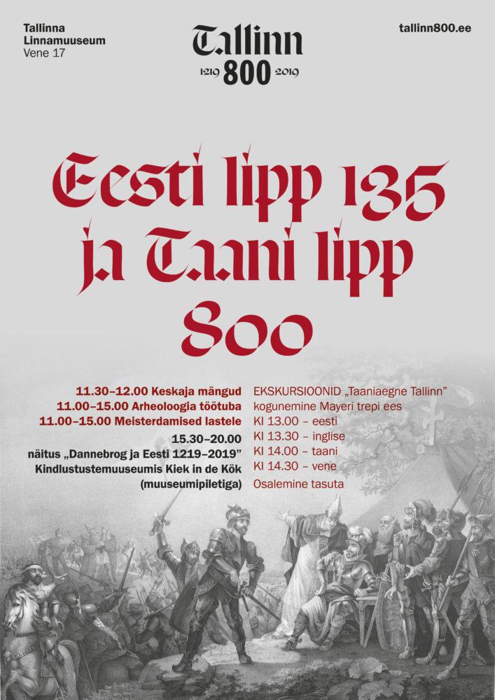 Eesti lipp 135 ja Taani lipp 800