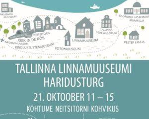 Tule Tallinna Linnamuuseumi haridusturule 21. oktoobril!