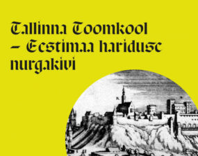 Toomkool 700
