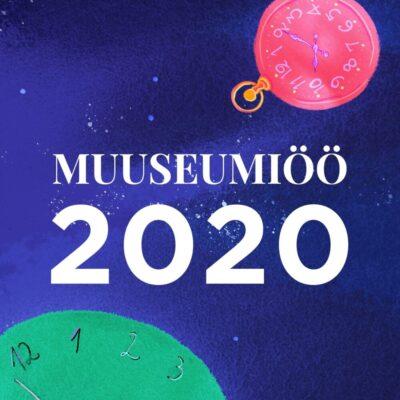 29 августа приходи к нам на Ночь музеев и культуры!