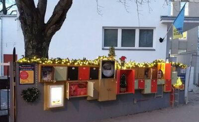 Рождественский календарь музея Каламая